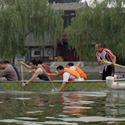 Houhai dragon boating
